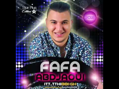 FAFA EL BEJAOUI - WANEST-IYI (VERSION ORIGINAL) 0561 29 21 18