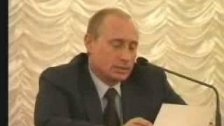 Приветственная речь В.В.Путина