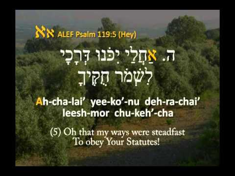 Learn Tehilim Psalm 119 in Hebrew, pt 1