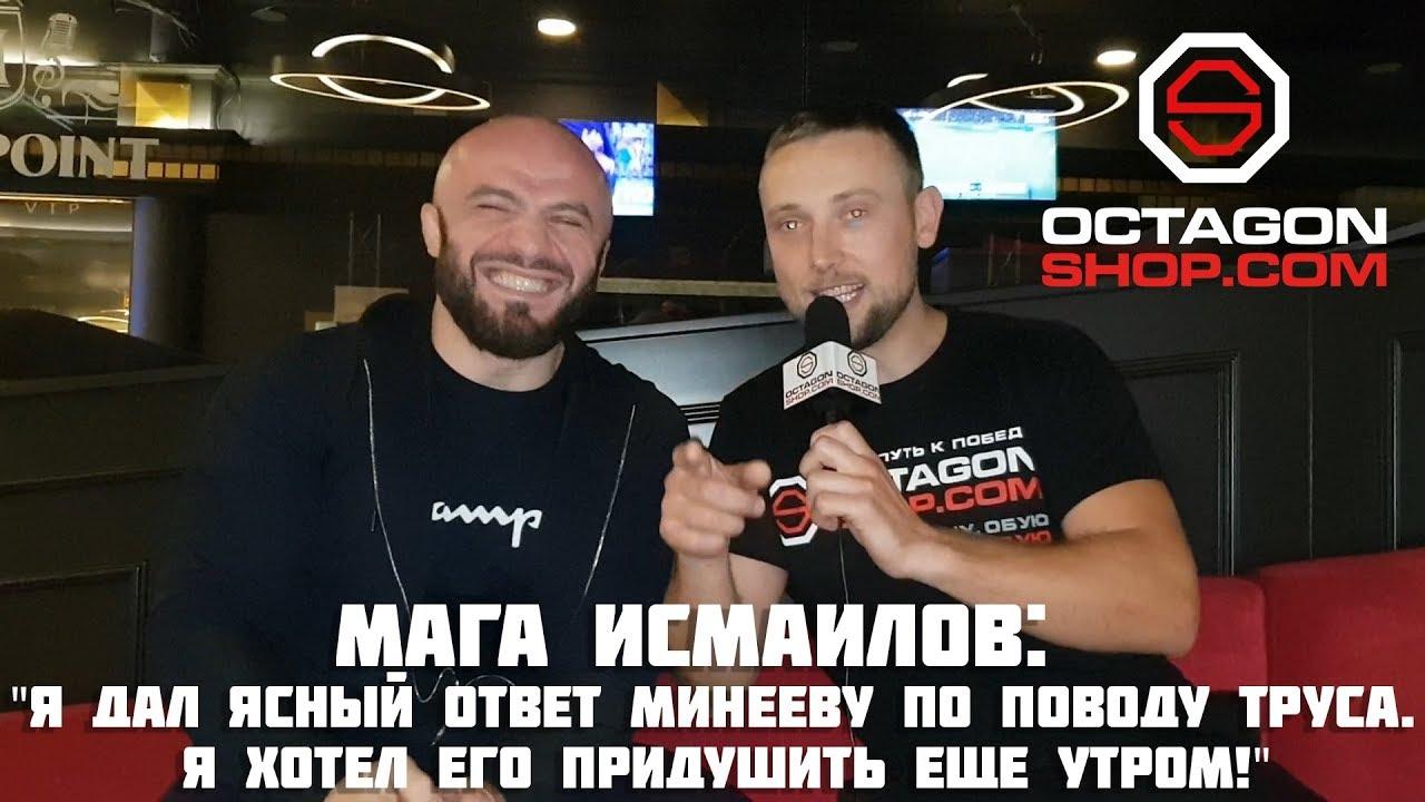 Самый раскрученный бой в истории российских ММА