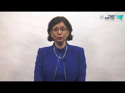 Информационное видео о Коронавирусе