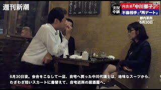 【速報】記事全文はこちら [→]http://www.dailyshincho.jp/article/20...