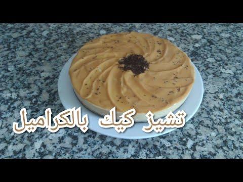 cheesecake-اسهل-تشيز-كيك-بالكراميل-والقهوة