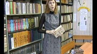 Учителя  против  рекомендованого списка литературы