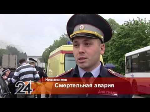 В аварии в Нижнекамске при столкновении автобуса и Audi погиб мужчина