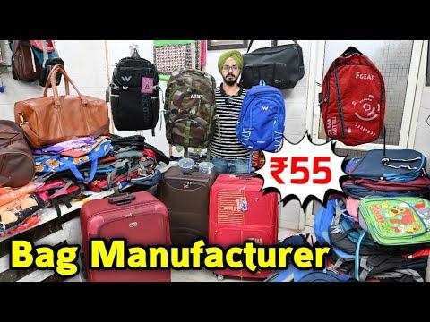 बैग फ़ैक्टरी   CHEAPEST BAG FACTORY IN DELHI   Bag Wholesale Market   Wallet, Belts Manufacturer