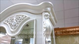 видео Каталог модульной мебели для гостиной из Белоруссии – купить недорого