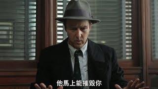 【布魯克林孤兒】致命祕密篇