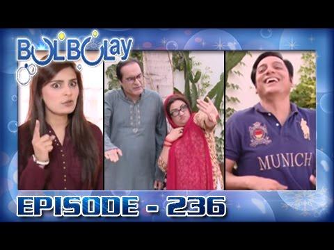 Bulbulay Ep 236 - ARY Digital Drama thumbnail