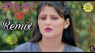 Milna Ho To Mil.Raju Punjabi Haryanvi Remix