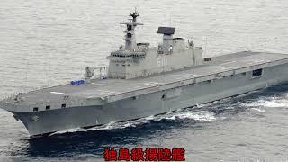 お笑い韓国軍第一話海軍艦艇編前編 ゆっくり軍事解説第二回