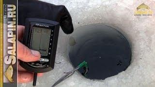 видео Эхолоты для зимней рыбалки. Какой выбрать?