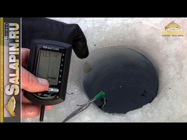 эхолоты для рыбалки практик эр 4pro2