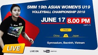 China vs Japan | Final | SMM 19th ASIAN WOMEN'S U19 VOLLEYBALL CHAMPIONSHIP 2018 [TH]