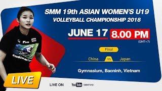 China vs Japan   Final   SMM 19th ASIAN WOMEN'S U19 VOLLEYBALL CHAMPIONSHIP 2018 [TH]