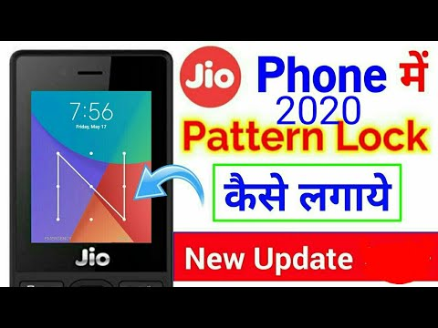 Jio Phone Me Pattern Lock Download Jio Phone Me Pattern Lock