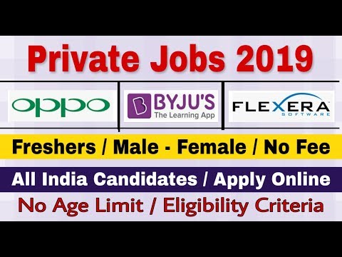 Private Jobs 2019 II Private Jobs August 2019 II Private Jobs For Freshers II Learn Technical