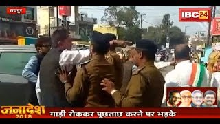 Raipur News CG: गिरीश देवांगन का विवादित वीडियो हुआ वायरल   गाड़ी रोककर पूछताछ करने पर भड़के