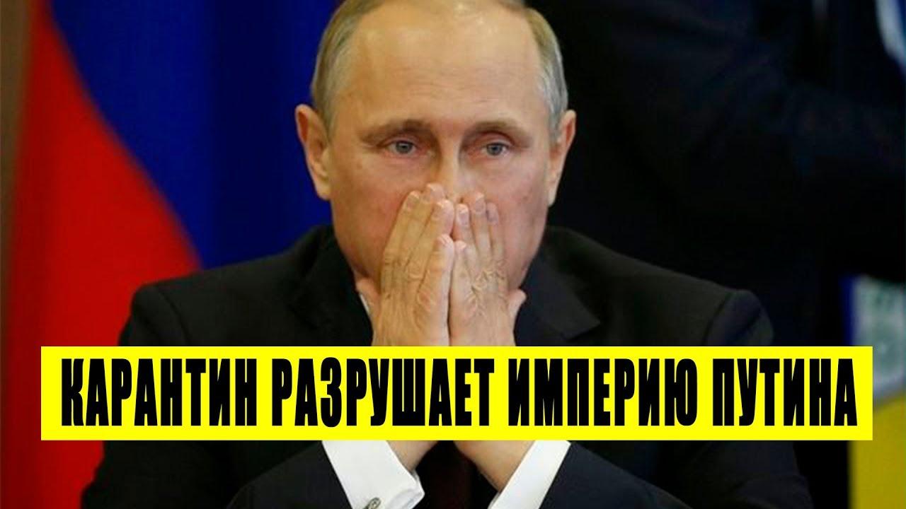 В Кремле началась паника! Разведчик рассказал все как есть. Путин не знает что ему делать