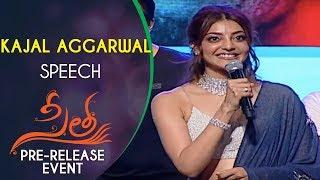 Kajal Aggarwal Speech @ Sita Movie Pre Release Event | Teja | Sai Srinivas Bellamkonda | Anup Rubens