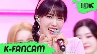 [K-Fancam] 스테이씨 윤 직캠 'SO WHAT' (STAYC YOON  Fancam) l @MusicBank 210507