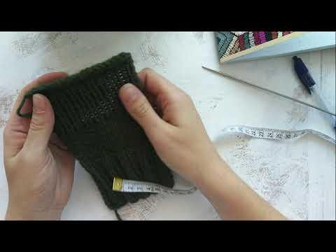 Как рассчитать петли на шапку резинкой