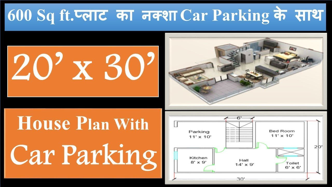 20 X 30 House Plan With Car Parking In Hindi Best House Design For 600 Sqft Papa Construction