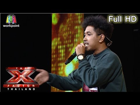 Where Is The Love - Frog | The X Factor Thailand.