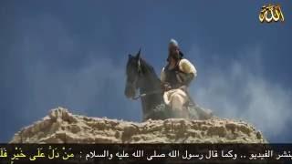 قريبا : سلسلة عظماء الإسلام  ـ أبوبكرالصديق