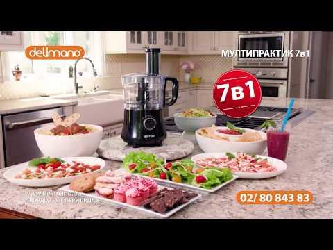Мултипрактик 7в1 - Практичното Решение за Всяка Кухня!