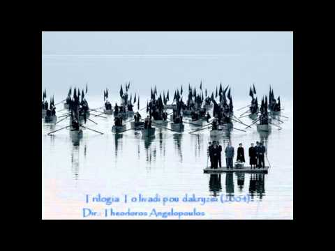 Theodoros Angelopoulos from YouTube · Duration:  2 minutes 1 seconds