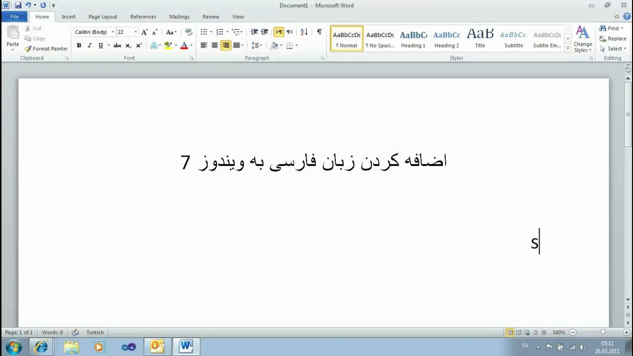 How to install Persian Keyboard in Windows 26 افزودن زبان فارسی به ویندوز