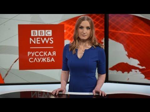 ТВ-новости: полный выпуск от 9 августа