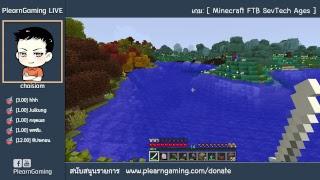 LIVE: ลองเล่น Minecraft SevTech Ages เทียบกับ Modern Skyblock 3