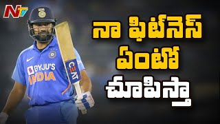 Rohit Sharma Still some work to be Done On Hamstring Injury | NTV Sports