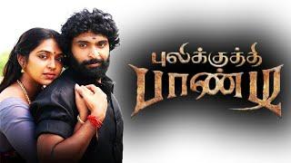 Pulikkuthi Pandi - Tamil Full movie Review 2021