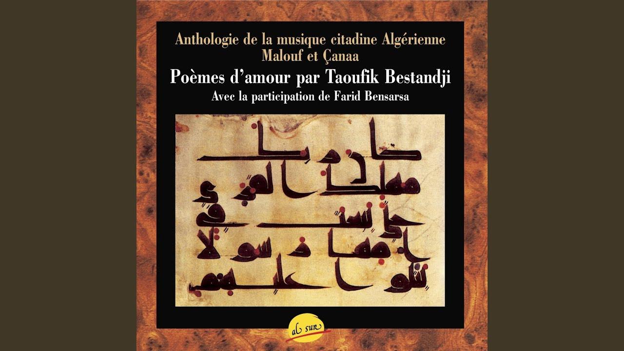 Download Nouba Çika - Inklab Çika (L'amour châtiment)