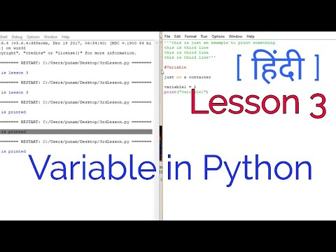 Variables in Python Language   Python programming lessons in Hindi   Python coding by CodeWithNick