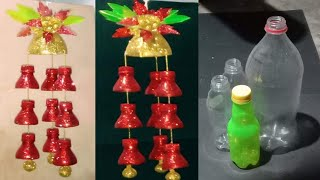 DIY/Christmas decor/Lantern/Bells/Parol from recycled plastic bottles