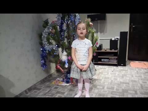 Новогодняя песенка Екатерины