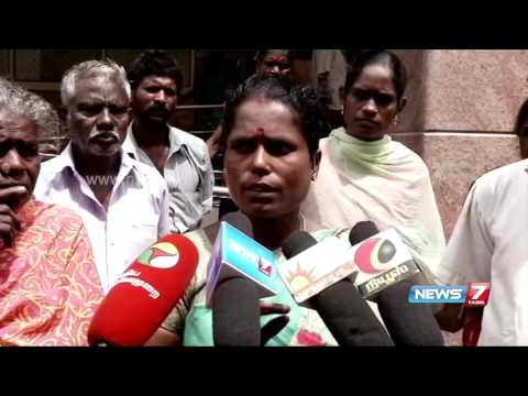2 workers dies after eating poisonous plant in Kovai   News7 Tamil