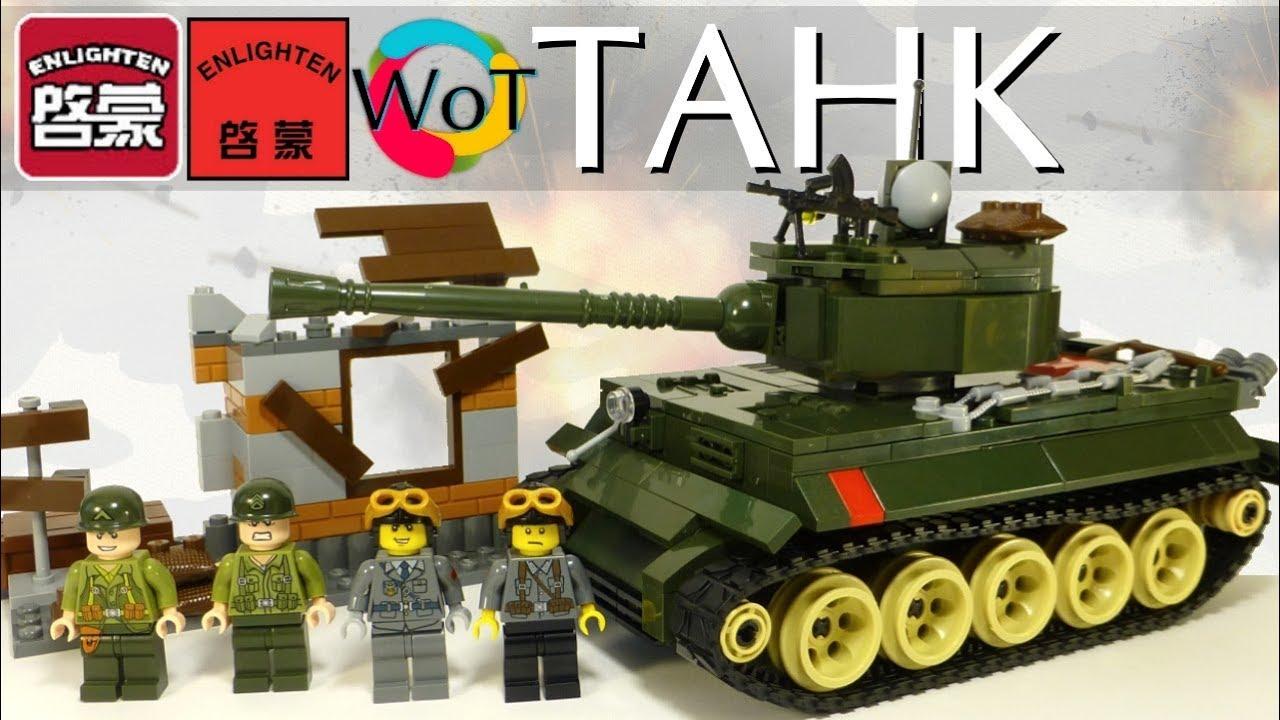 Купить на www.lego-shop.ru - Ninjago Movie 70609 Бомбардировщик .