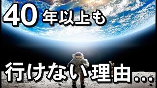 【衝撃】なぜ40年以上たった今、二度目の月へ行かないのか!?アポロ11号月面着陸の空白の2分間に隠された真実が!!