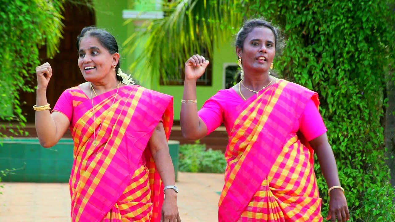 பத்து பேரு சொன்னாங்க – Paththu pear sonnanga