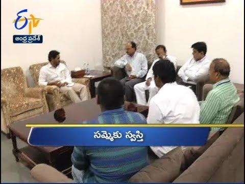 10 PM | Ghantaravam | News Headlines | 25th July 2019 | ETV Andhra Pradesh