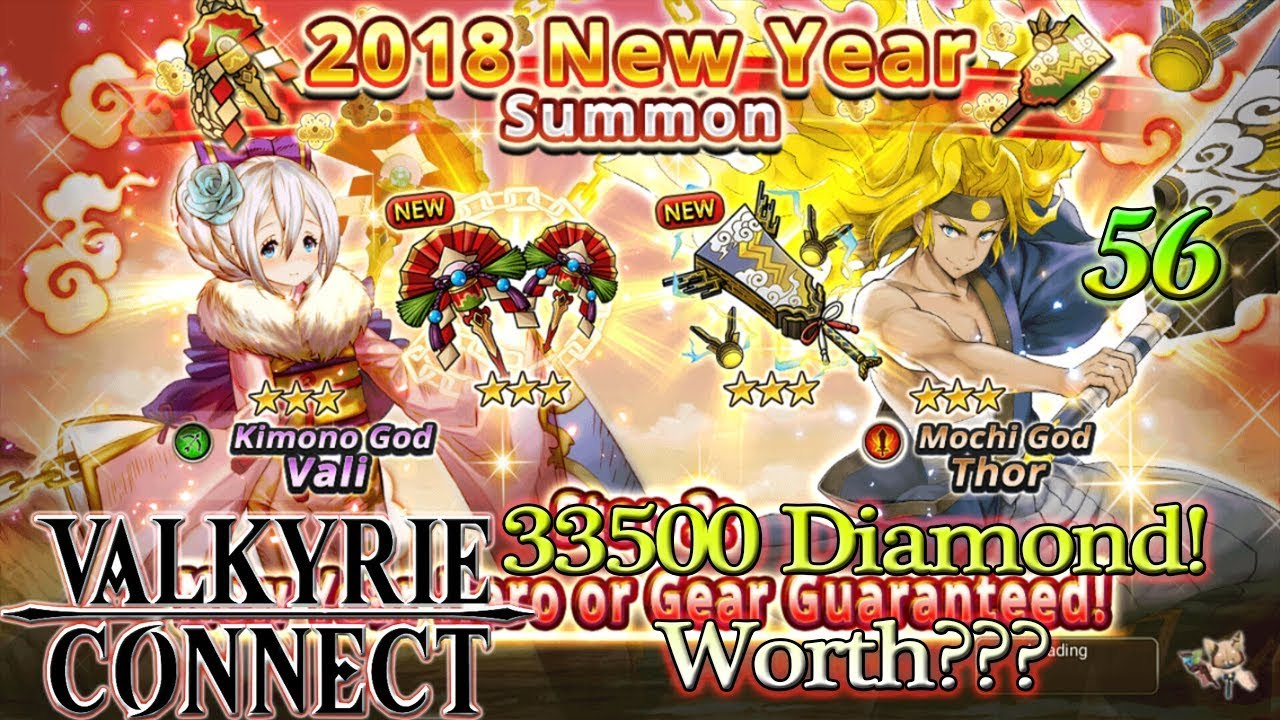 valkyrie connect feather how to get
