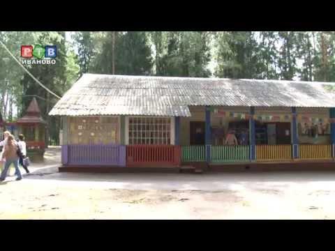 """""""Янтарь"""" - лагерь с советским настоящим"""