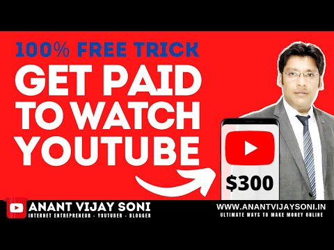 [FREE] Make $300 by Watching YouTube Videos   Tik Tok Likes   Make Money Online Worldwide   Hindi