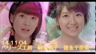 【朗報】みるきーに揉まれるさや姉 NMB48 【ワキ汗】NMB48 白間美瑠の匂...
