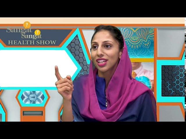 Sangat Health Show - ਸੰਗਤ ਸਿਹਤ ਪ੍ਰਦਰਸ਼ਨ - ਸ਼ੂਗਰ - Diabetes - Part 4 - Sangat Television